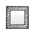 CUC me zrcadlo Square